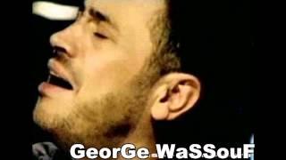 getlinkyoutube.com-جورج وسوف من اجمل رنات الموبيل