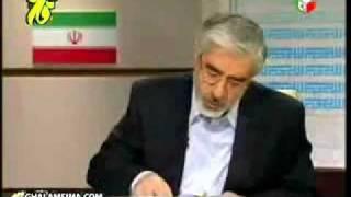 getlinkyoutube.com-نسخه کامل مناظره انتخاباتی مهندس موسوی با احمدینژاد