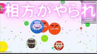 getlinkyoutube.com-【agar io】復活超大盛 養分ゲーム#51【ゆっくり実況】