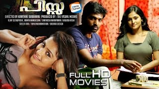 getlinkyoutube.com-Pizza Malayalam Full Movie HD