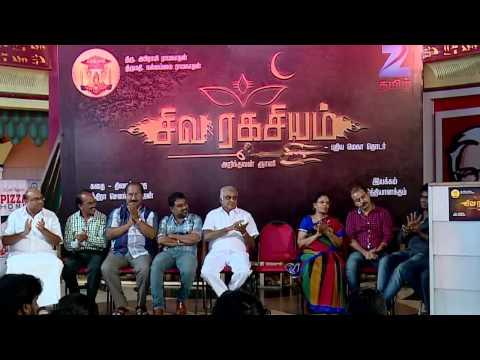 Nallammai Ramanathan at Siva Ragasiyam Mega Serial Launch - Press Meet