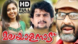 getlinkyoutube.com-Malayalanadu Full Length Malayalam Movie With English Subtitle | Full HD |