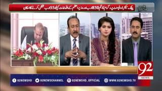 Bakhabar Subh 12-05-2017 - 92NewsHDPlus