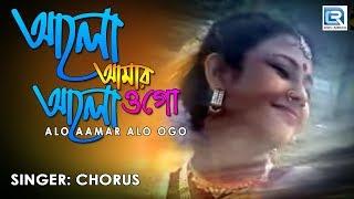 getlinkyoutube.com-Alo Aamar Alo Ogo | Rabindra Sangeet | 2014