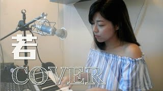getlinkyoutube.com-AGA - 若 ✄ cover