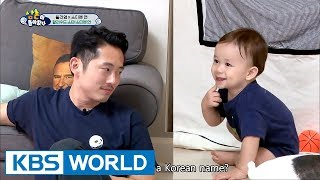 [1Click Scene] Uncle Steven Yeun came to visit William!! (The Return of Superman Ep.196)