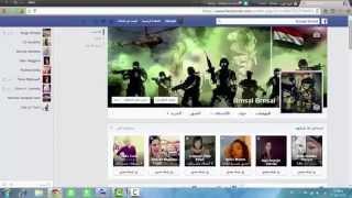 getlinkyoutube.com-تاكيد حساب فيس بوك بدون هوية وعدم تعطيله ابدآ عن طريق موقع فرنسي 2015