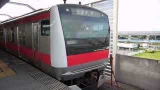 getlinkyoutube.com-京葉線舞浜駅 発車 (おまけつき)