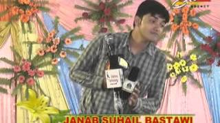 getlinkyoutube.com-SUHAIL BASTAWI in JASHN-E-QAYAM 2014 By GRAFH AGENCY Lucknow.
