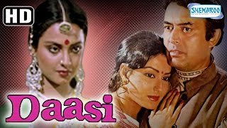 Daasi {HD} - Sanjeev Kumar - Rekha - Rakesh Roshan - Hit 80's Bollywood Movie - (With Eng Subtitles)