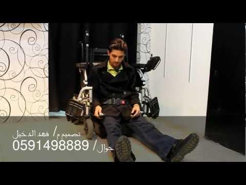 كرسي اي كير الكهربائي للمعاقين مع مقعد متحرك أرتفاع ونزول