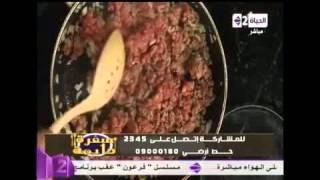 getlinkyoutube.com-طاجن الكوسة باللحمة المفرومة - الشيف محمد فوزي