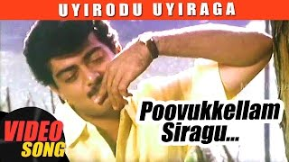 Poovukellam Video Song | Uyirodu Uyiraga Tamil Movie Songs | Ajith | Richa Ahuja | Vidyasagar