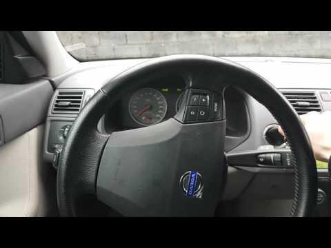 Где у Volvo V50 стартер