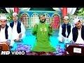 Tu Nara Tu Nara Laga   Muslim Devotional Video Song   Taslim, Aashif, Meelu Verma
