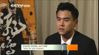 getlinkyoutube.com-Film【黃飛鴻之英雄有夢】採訪英文版 - Rise of the Legend  & Eddie Peng