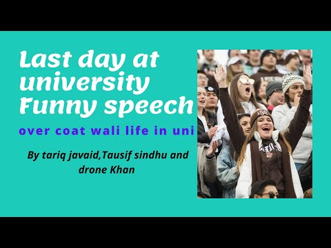 Funny speech by Muhammad Tariq Javaid Meo UCE&T, BZU Multan