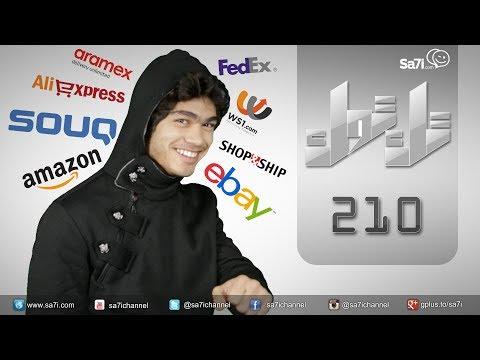 """#صاحي : """"تِك توك"""" 210 - Tech Talk"""