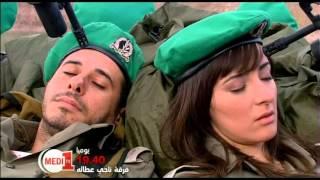 getlinkyoutube.com-Ferquat Naji Atalah مسلسل فرقة ناجي عطا الله على ميدي 1 تيفي