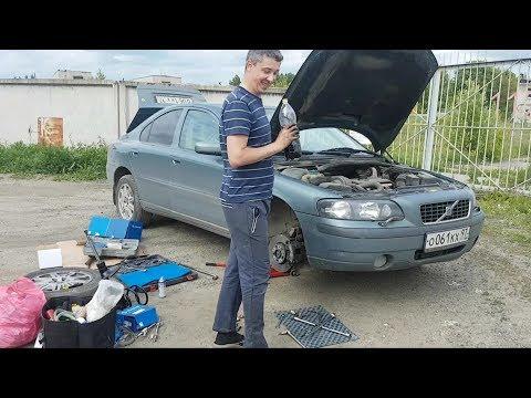 Volvo s60. Меняем стойки и пружины