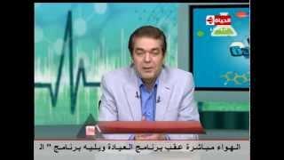 getlinkyoutube.com-برنامج العيادة - د.ماجد زيتون - التغذية والرجيم في شهر رمضان الكريم - The Clinic