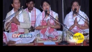 Pravati Aroti(প্ৰভাতী আৰতি)-Duliajan
