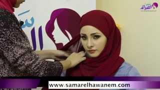 getlinkyoutube.com-طريقة لفة حجاب خليجي بطرحة باللون النبيتي
