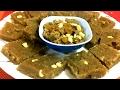 Navratri Speial झटपट सिंघाड़े के आटे का हलवा | Navratri Special Recipe | Halwa | व्रत का खाना