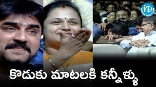 getlinkyoutube.com-Srikanth Gets Emotional After Listening To Roshan's Speech || #NirmalaConventAudioLaunch | Telugu