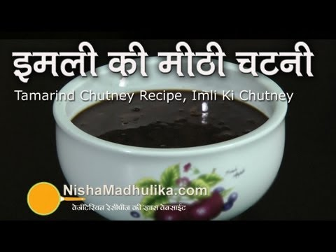 Tamarind Chutney Recipe