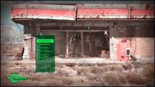 getlinkyoutube.com-не запускается Fallout 4? Исправим)