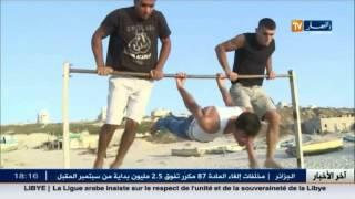 getlinkyoutube.com-رياضة الستريت واركاوت..لعبة جديدة تبرز من قلب فلسطين