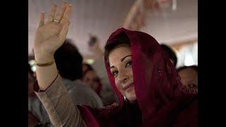 Maryam Nawaz - Daughter of PM Pakistan in Train