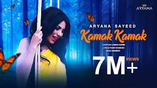 getlinkyoutube.com-ARYANA SAYEED - Kamak Kamak (New Song 2016) - آریانا سعید - کمک کمک