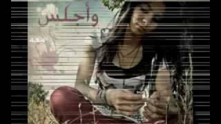 getlinkyoutube.com-يا سمو الأميرة (يحيى رسام)