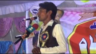 getlinkyoutube.com-Shahid Gaohar  Geet شاہد گوہر گیت