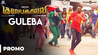 Gulaebaghavali   Guleba Video Song Promo   4K   Kalyaan   Prabhu Deva, Hansika   Vivek-Mervin
