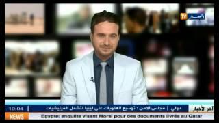 getlinkyoutube.com-مأدبة عشاء على شرف هشام الجخ بمشاركة أبرز شعرراء الجزائر