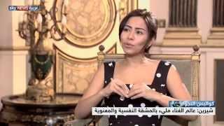getlinkyoutube.com-كواليس النجوم.. شيرين عبد الوهاب وباسل خياط