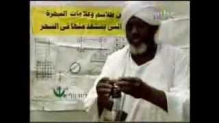 getlinkyoutube.com-ساحر سوداني تائب يشرح كيف كان يقوم بعمل طلاسمه