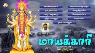 Mayakari Tamil Devotional Songs Goddess Mayakari Songs Jukebox Pushpavanam Kuppusamy Hits