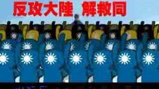 getlinkyoutube.com-馬英九 無敵倒退嚕