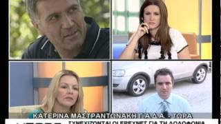 getlinkyoutube.com-Μπορώ 05 06 2008 Η Δολοφονία του Ν  Σεργιανόπουλου