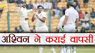 India vs South Africa 2nd Test, Day 1: India fight back | Oneindia Hindi