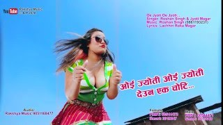 "getlinkyoutube.com-Jyoti Magar&Roshan Singh || ""ओए ज्योति ओए ज्योति देउन एक चोटी""AUDIO Latest Super  Song 2015/2072"