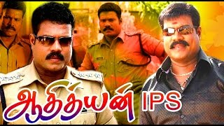 getlinkyoutube.com-Tamil movies 2014 full movie new releases Adhithyan IPS | Tamil Latest Movie Full HD