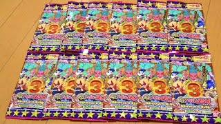 getlinkyoutube.com-【2BOX開封】はぐれメダル!メカオロチ・メカキュウビ妖怪メダル さとちん妖怪ウォッチ