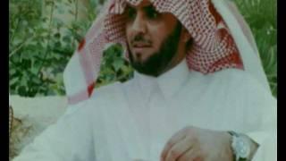 getlinkyoutube.com-ملهي بن سلامة بن سعيدان