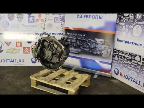Коробка передач бу МКПП Peugeot Partner, ... Berlingo 1.4i 20CP37 тестированная из Германии HD