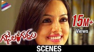 getlinkyoutube.com-Suresh Krishna Son attracted to Sana Khan legs - Gajjala Gurram Movie Scenes